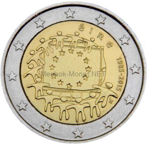 Ирландия 2 евро 2015 30 лет флагу Европейского Союза