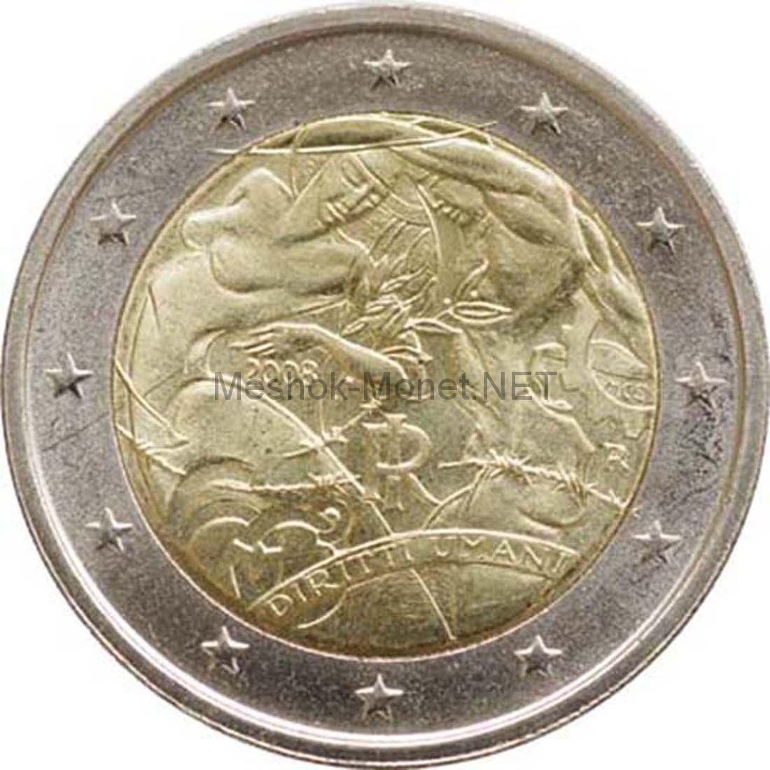 Италия 2 евро 2008, 60 лет Декларации прав человека