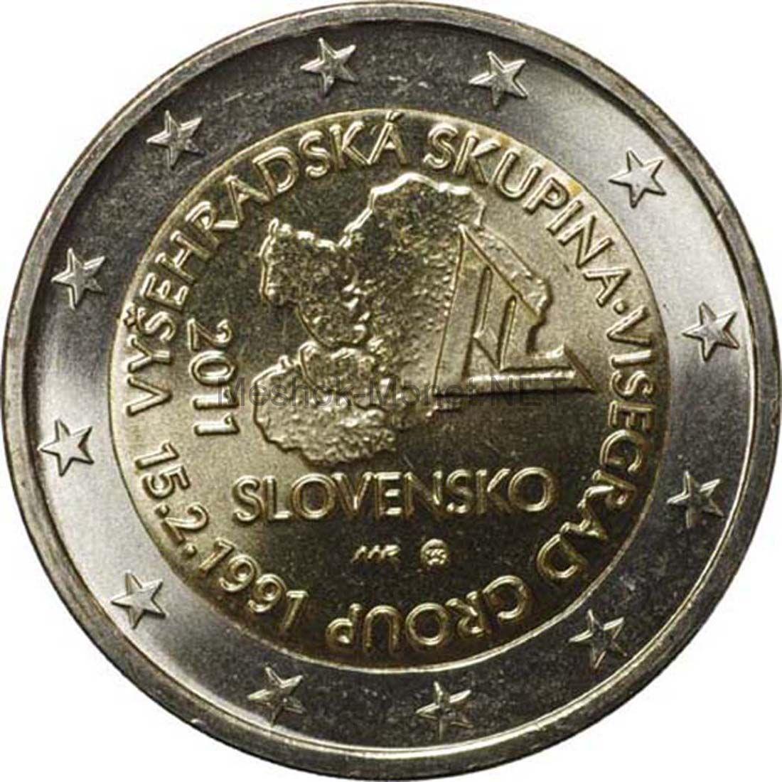 Словакия 2 евро 2011 Вишеград
