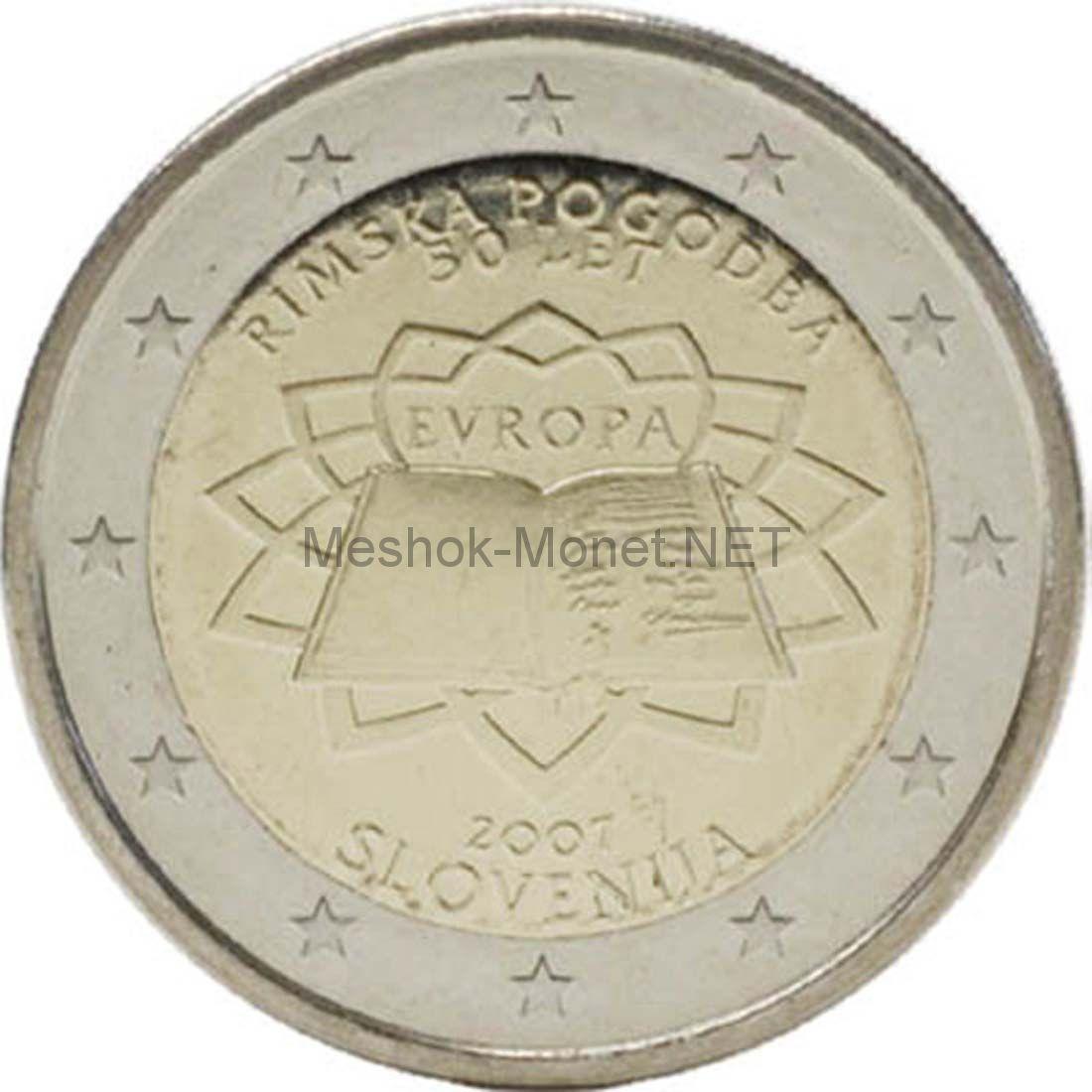 Словения 2 евро 2007 Римский договор
