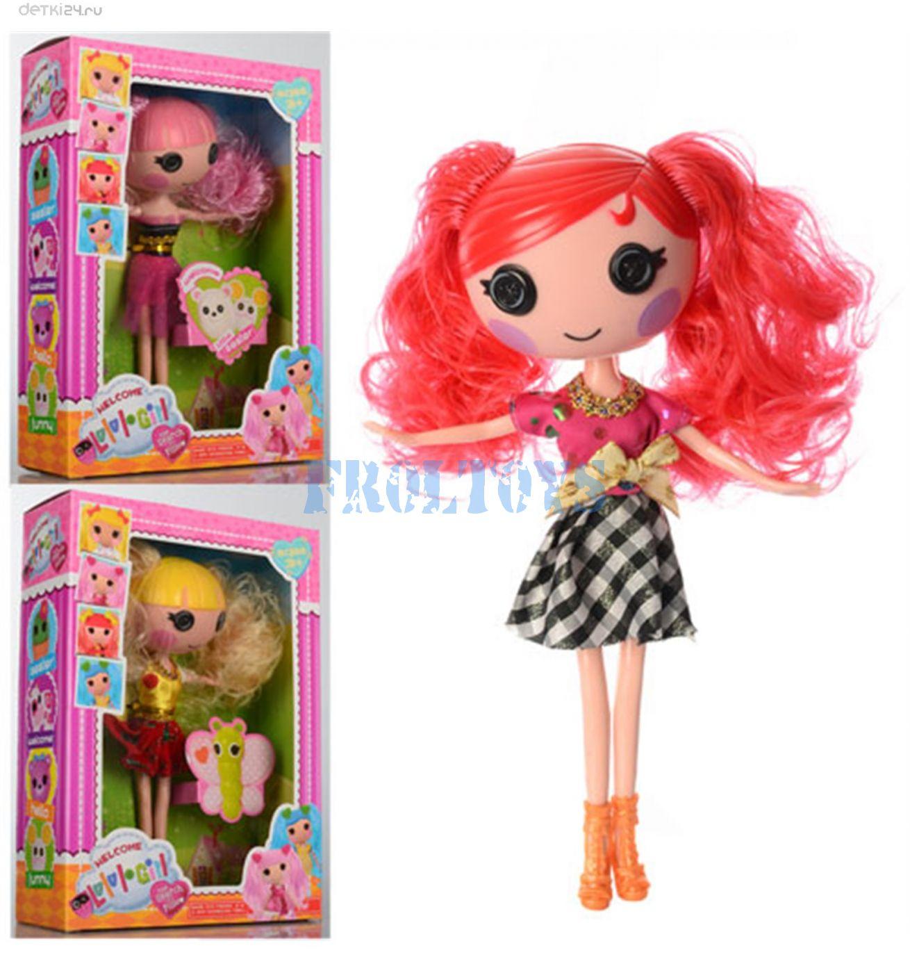 Кукла Lalaloopsy (рыжая) 25 см