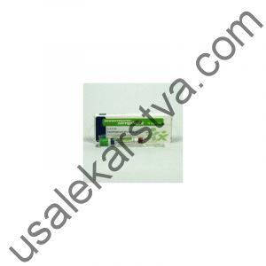 Нордитропин 1X1.5ML/15MG (SOMATROPINUM)