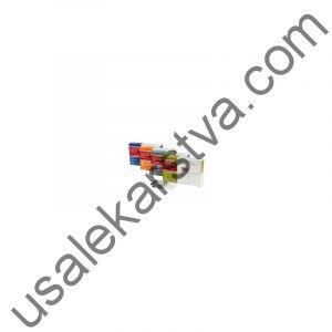 КСЕПЛИОН XEPLION 150 MG 1,5 ML (Paliperidone) 1x1,5ML