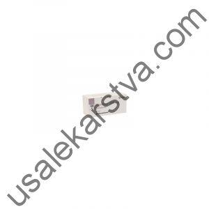 КВЕНТИАКС 30X100MG (QUETIAPINI FUMARAS)