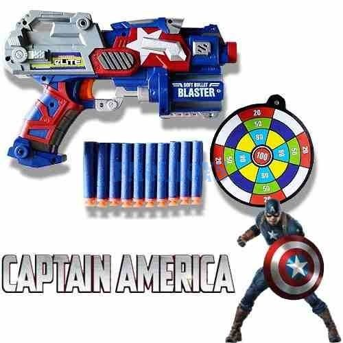 Бластер «Капитан Америка»