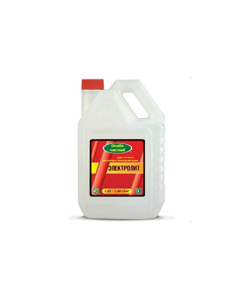 Электролит особо чистый (ОСЧ) 10л