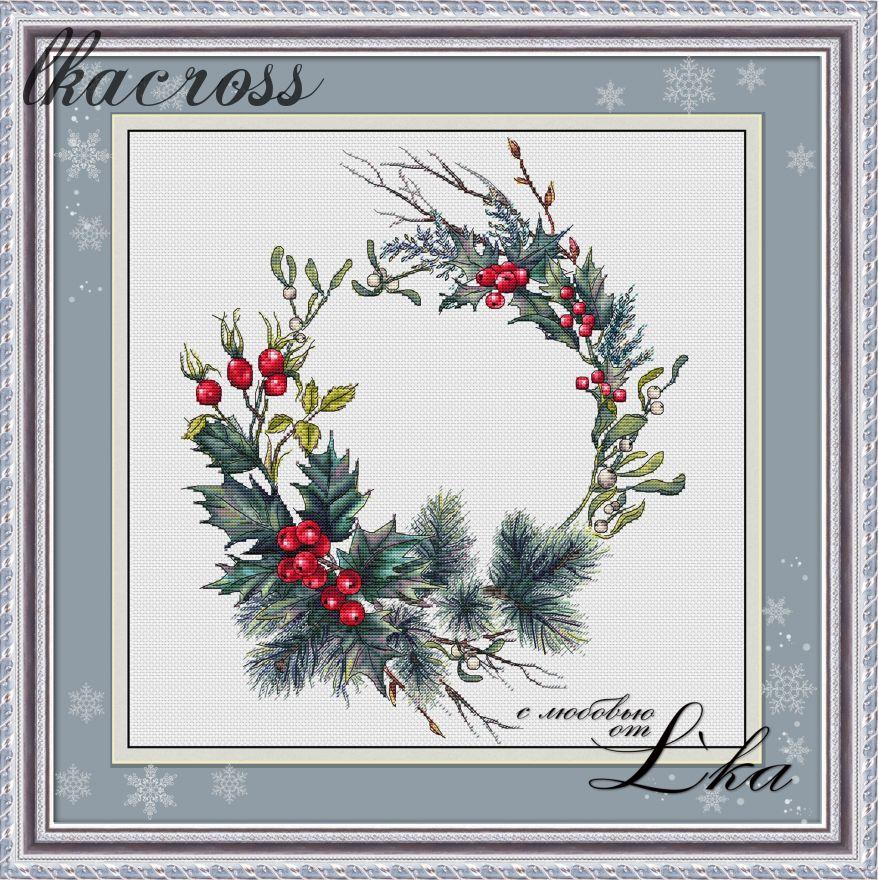 """""""Рождественский венок"""". Схема/набор для вышивания крестиком."""