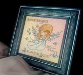 Схема для вышивки крестом Нежные иллюстрации - Ангел. Отшив.