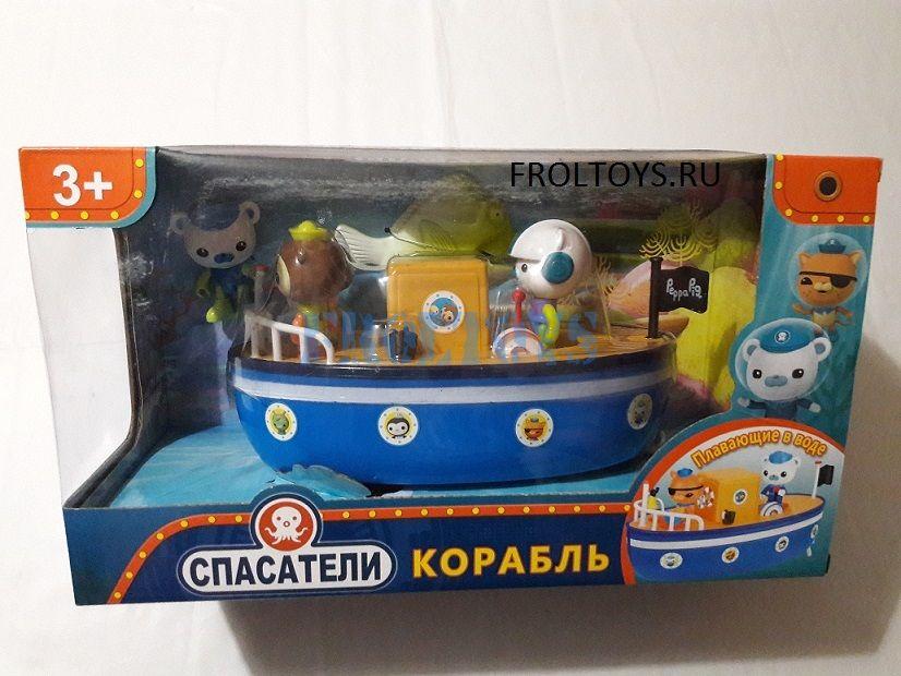Корабль спасателей Октонафты OCTONAUTS