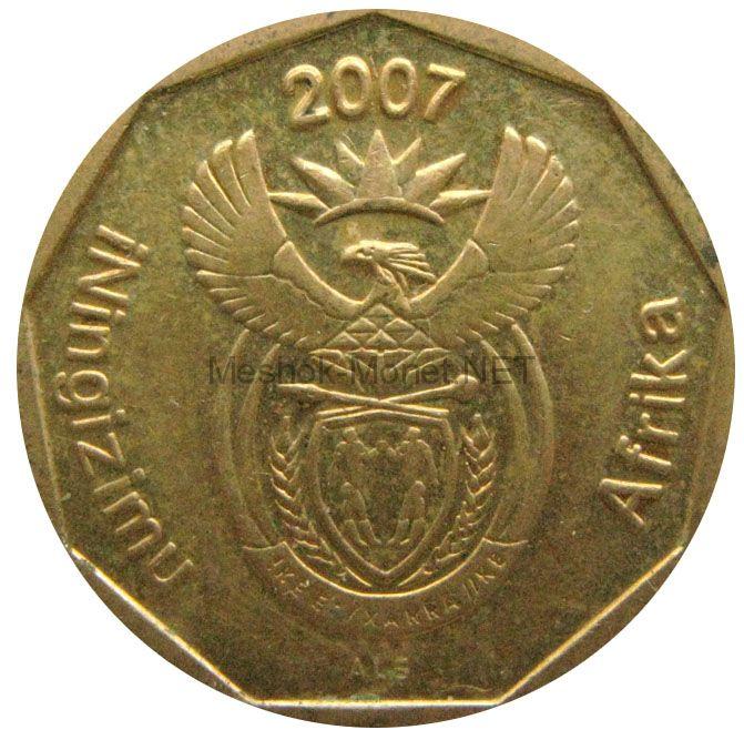 ЮАР 20 центов 2007 г.