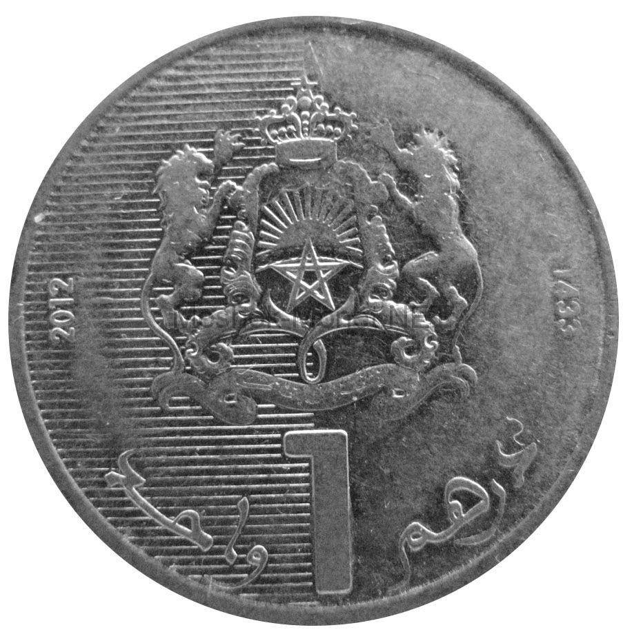 Марокко 1 дирхам 2012 г.