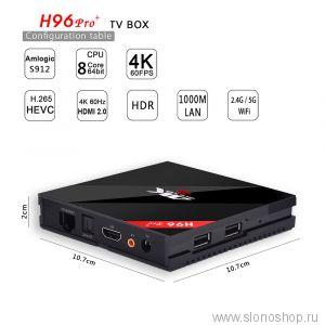 Smart tv приставка андроид тв H96 Pro Plus 3 Гб / 32 Гб
