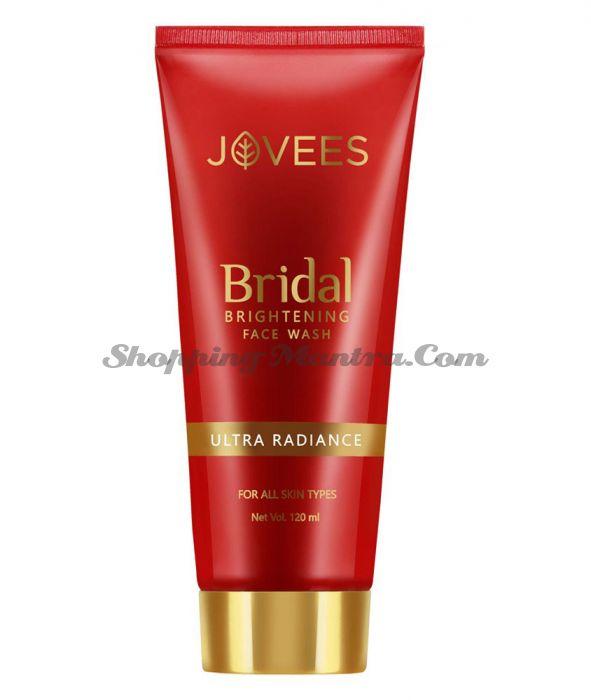 Осветляющий гель для умывания Свадебный Джовис   Jovees Bridal Brightening Face Wash