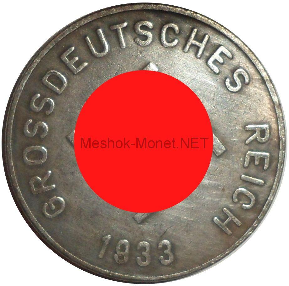 Копия медаль Великий рейх 1933 год