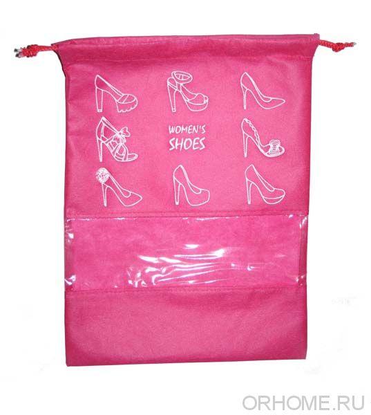 Мешок для женской обуви со шнуром и прозрачной вставкой