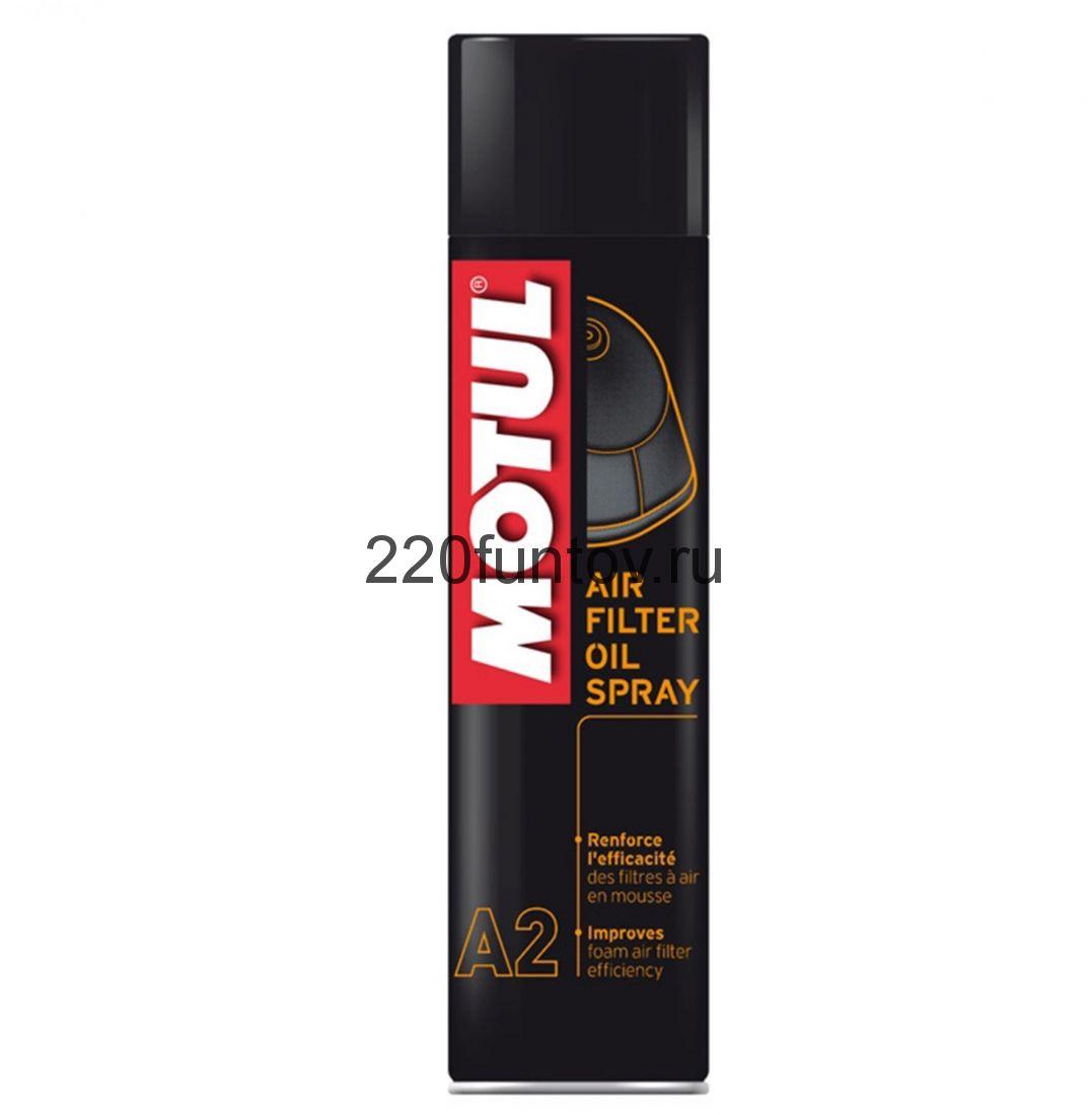Смазка для воздушных фильтров MOTUL A2 Air Filter Spray