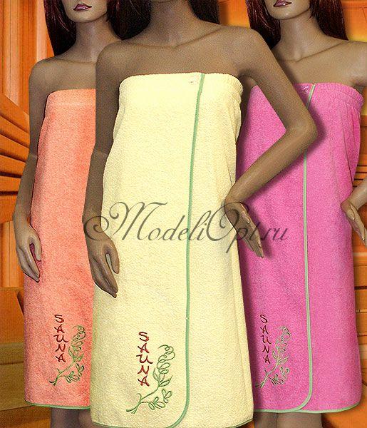 Наборы для сауны женские