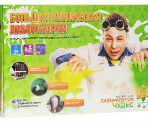 """Набор """"Большая химическая лаборатория"""" (80 опытов)"""