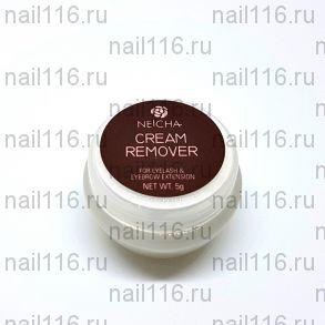 Ремувер кремовый NEICHA (CREAM TYPE) 5 гр