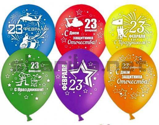 Облако воздушных шаров (12''/30 см) 23 февраля №1, Ассорти, пастель