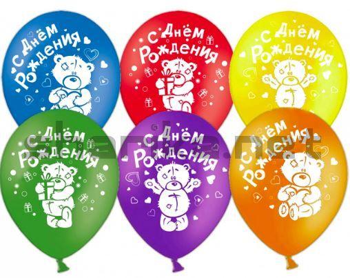 Облако воздушных шаров (12''/30 см) С Днем рождения! (мишки), Ассорти, пастель