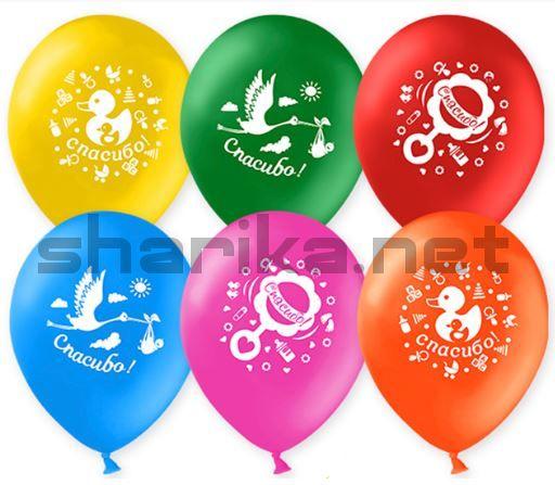 Облако воздушных шаров (12''/30 см) Спасибо! (новорожденный), Ассорти, пастель