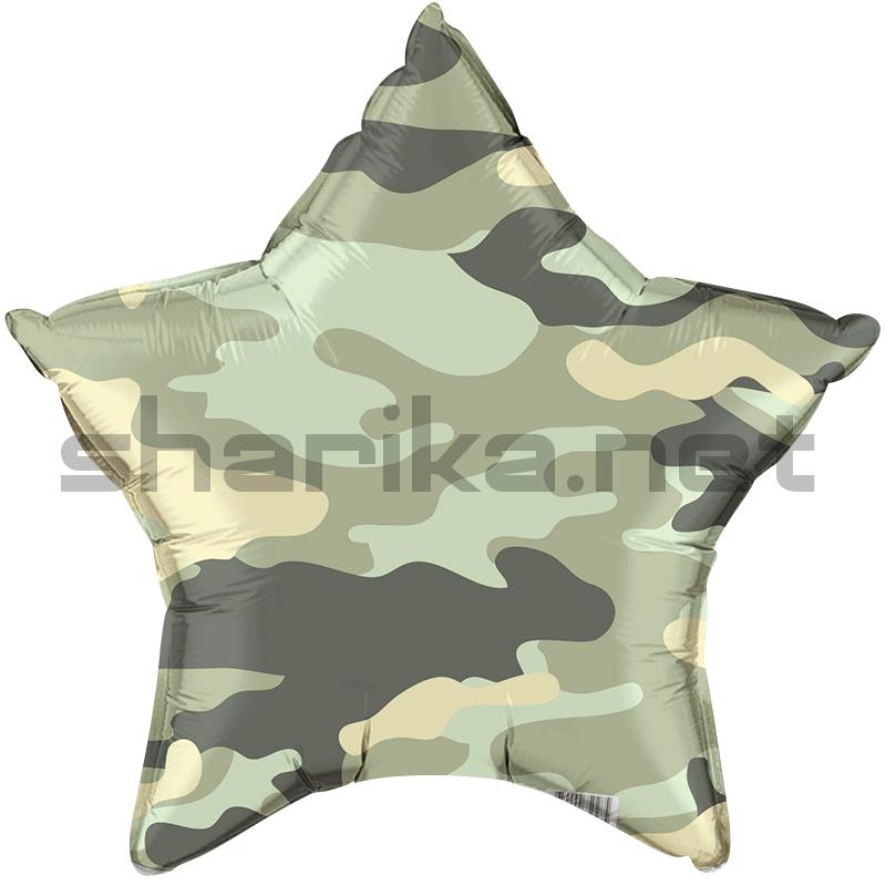 Фольгированный шар (18''/46 см) Звезда, Камуфляж, Зеленый, 1 шт.
