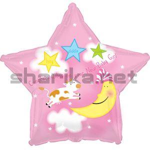 Фольгированный шар (18''/46 см) Звезда, С рождением Девочка, 1 шт.