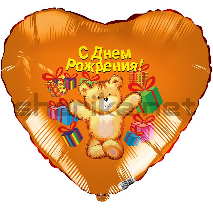 Фольгированный шар (18''/46 см) Сердце, Медведь с подарками, 1 шт.