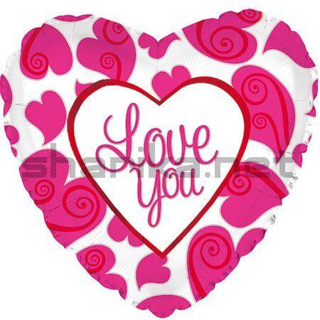 Фольгированный шар (18''/46 см) Сердце, Я люблю тебя (неоновые сердца), Белый, 1 шт.