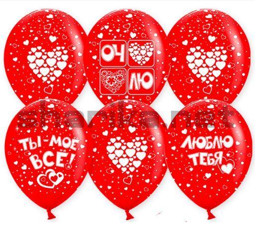 Облако воздушных шариков (12''/30 см) Любовь, Красный, пастель