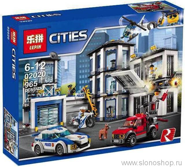 "Конструктор ""Полицейский Участок"" аналог Лего, LEGO, lepin 02020"
