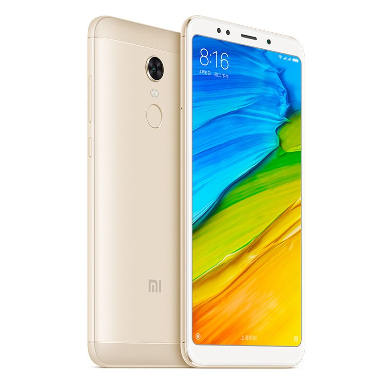 Xiaomi Redmi 5 3/32GB (золотой/gold)