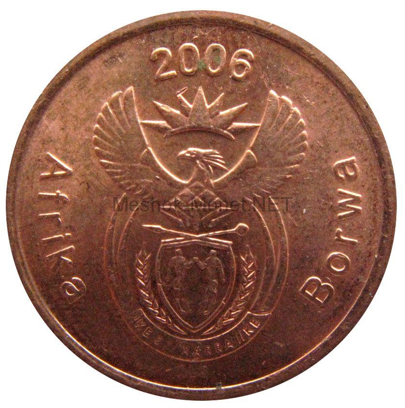 ЮАР 5 центов 2006 г.