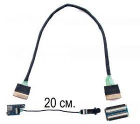 Кабель объектива 5, 20см 26pin для Мобиус1 и RunCam2