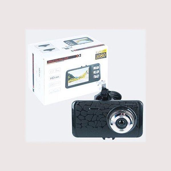 Видеорегистратор Vehicle Blackbox DVR Full HD 1080p