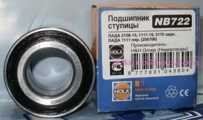 Подшипник ступицы задней ВАЗ-2108-15 (Hola)  а-405а