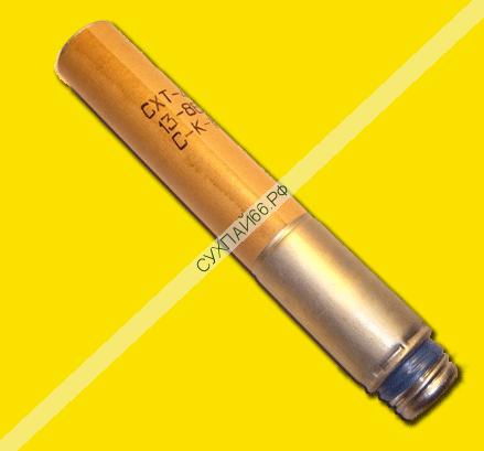 СХТ-40 сигнал химической тревоги ★ СССР