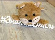 Меховая игрушка Котик сделана из искусственного меха.