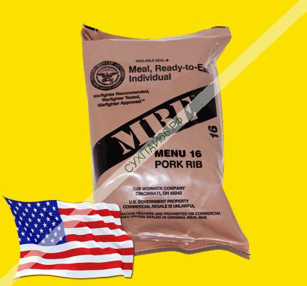ИРП США MRE (Meal Ready to Eat)