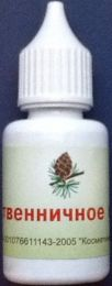 Масло лиственнечное ( концентрат) 20мл (Упаковка поменялась)