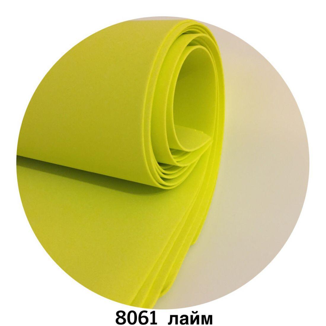 Фоамиран 2мм (10 листов)
