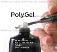 Поли гель Poly Gel White 1000 мл без лс