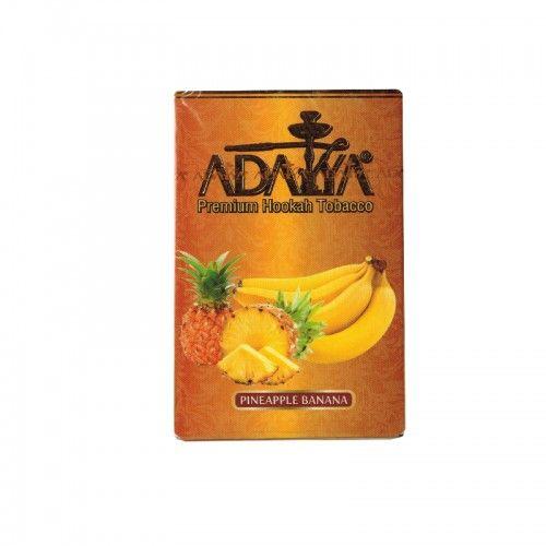 Табак для кальяна Adalya Pineapple Banana (Ананас - Банан)