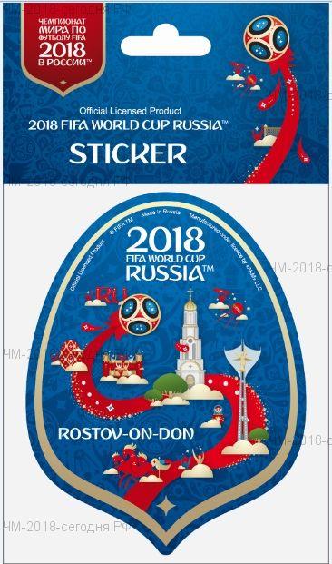 FIFA-Наклейка бумажная фигурная Ростов-на-Дону