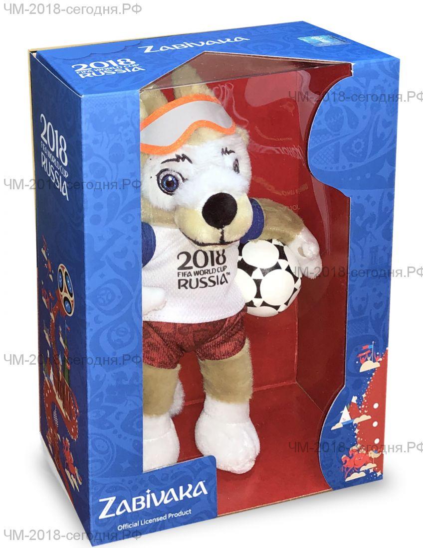 Мягкая игрушка талисман Чемпионата мира по футболу FIFA 2018 Волк Забивака 24 см в коробке синего цвета