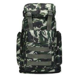 Походный военный рюкзак  на 60л + 15л цвет камуфляж