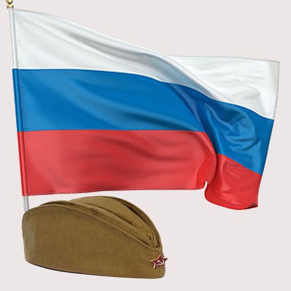 Праздничный набор Патриот (пилотка и флаг РФ)