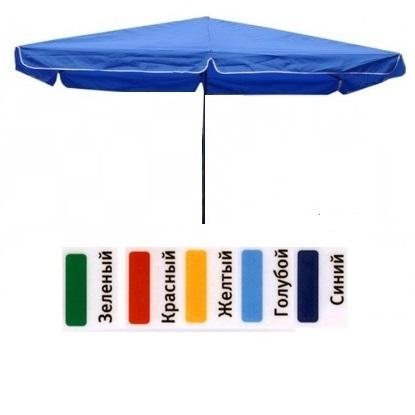 Зонт прямоугольный 2х3 м