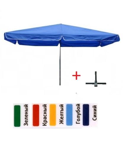 Зонт прямоугольный 3х2 м (+подставка для зонта)